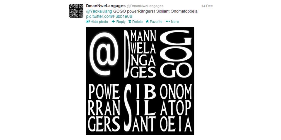 DmanNweLangages7